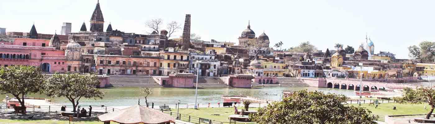 Ayodhya India