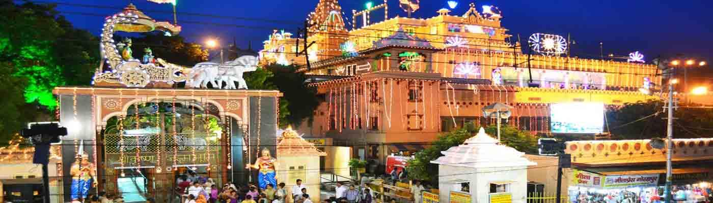 Mathura