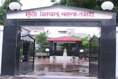 Village Tour to Lamhi Village in Varanasi