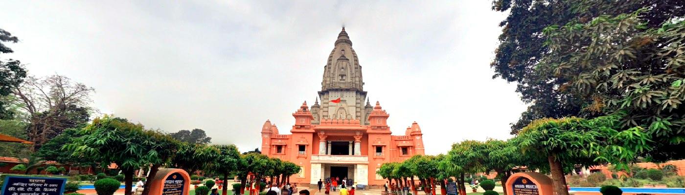 Birla Temple in Varanasi