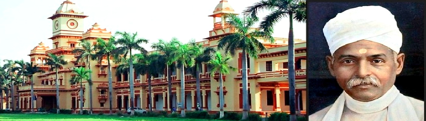 Madan Mohan Malaviya Varanasi