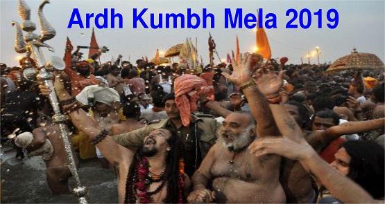 Ardh Kumhb Mela 2019 Allahabad India