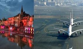 Ayodhya Airport name Change Maryada Purushotam Shi Ram