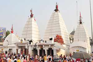 Baidyanath Dham Tour Packages India