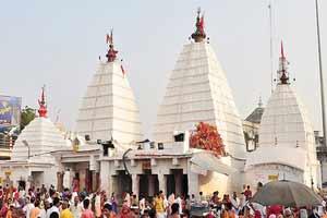 Baidyanath Dham Tour Packages India
