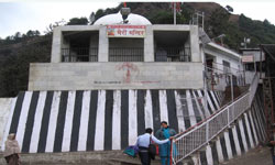 Bhairavanath Temple in Jammu Kashmir India