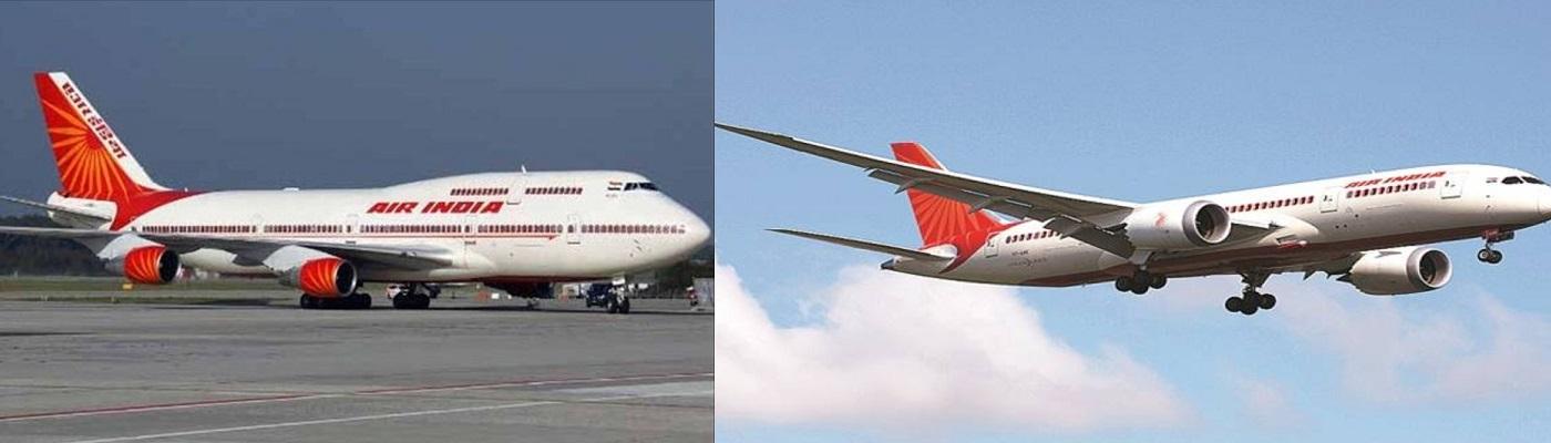 Bhubaneswar to Varanasi daily flight Start