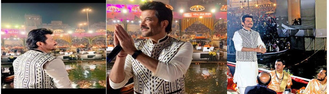 Anil Kapoor Celebrates Dev Deepawali in Varanasi