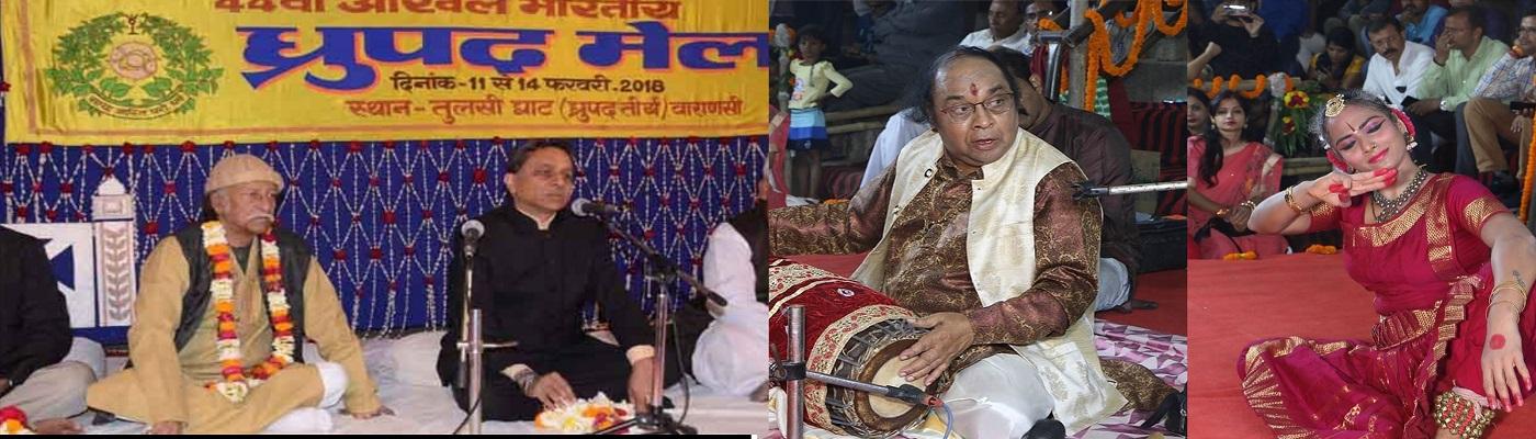 Dhrupad Mela in Tusli Ghat Varanasi