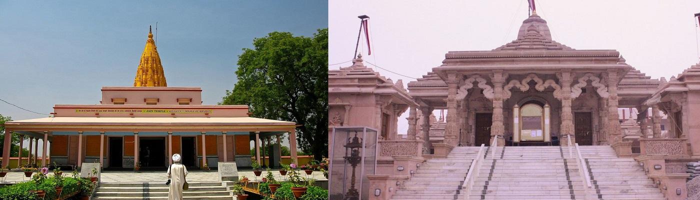Digambara Jain Temple, Sarnath Varanasi