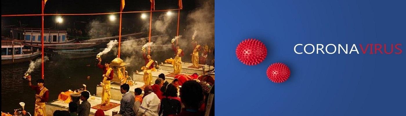 Corona Havoc: ban on pilgrims in the world famous Ganga Aarti
