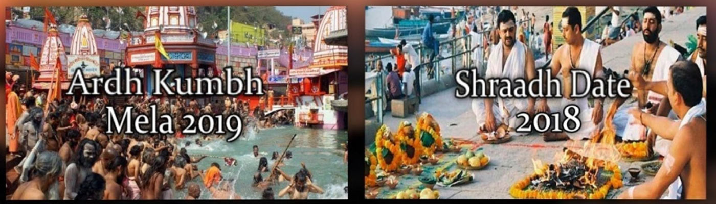 World Famous Fairs & Festivals of Allahabad, India