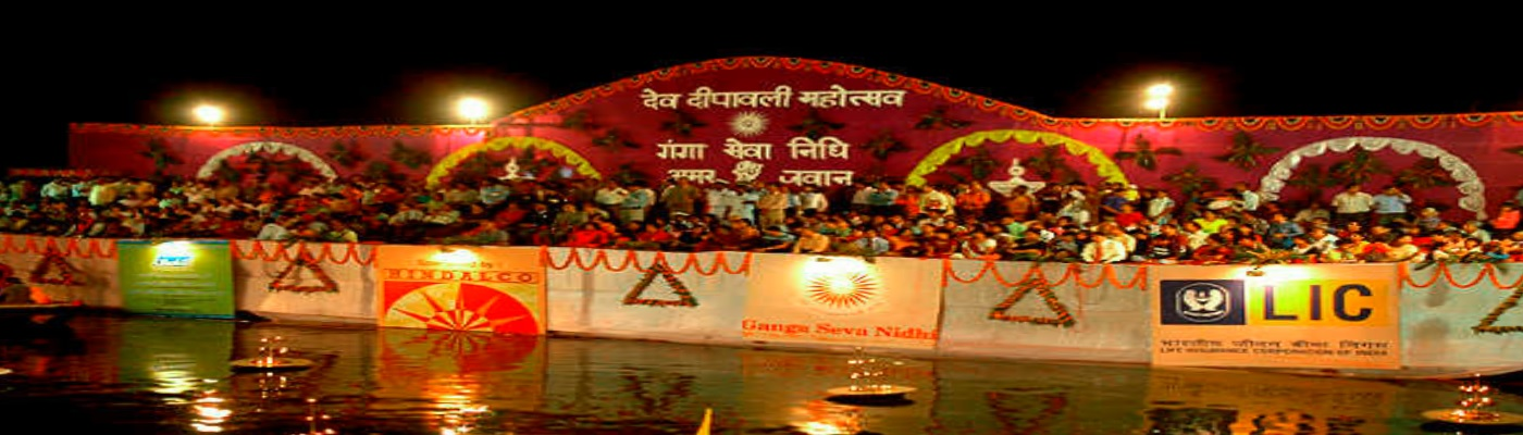 Ganga Mahotsav in Varanasi , India