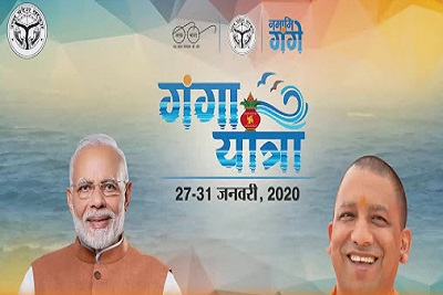 Namami Gange programme start by central government for the Save and Clean the river Ganga