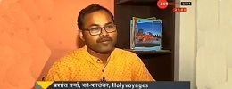 Holy Voyages in Zee News