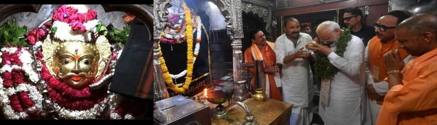 Kaal Bhairav Temple in Varanasi