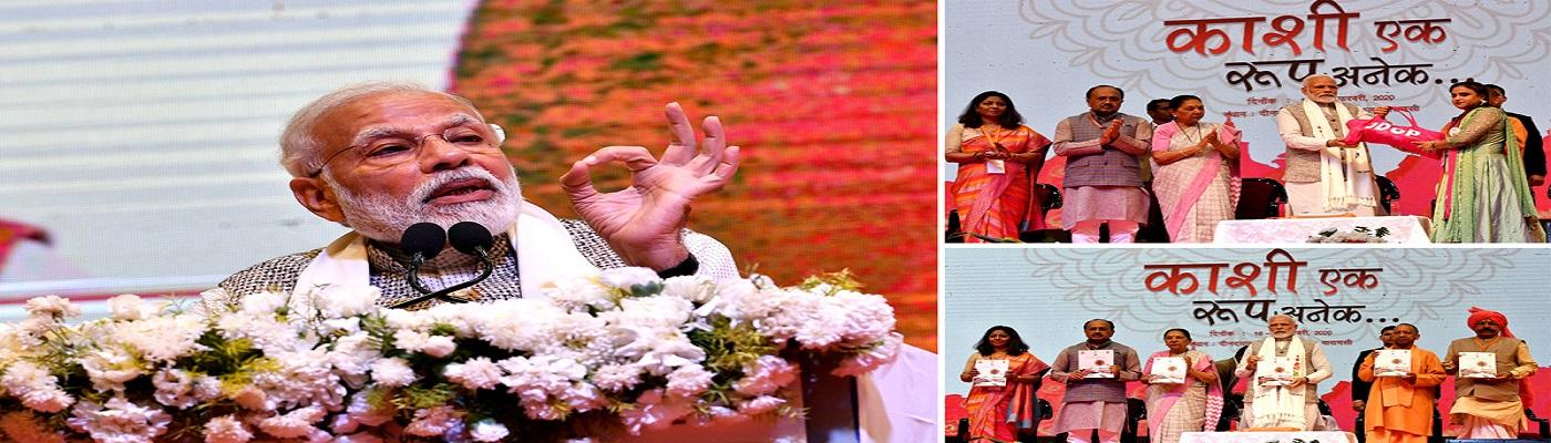 PM Modi inaugurates 'Kashi Ek Roop Anek' exhibition in Varanasi