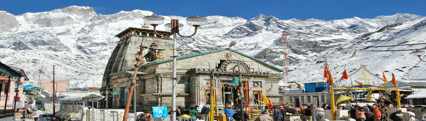 Kedarnath Temple Uttrakhand India