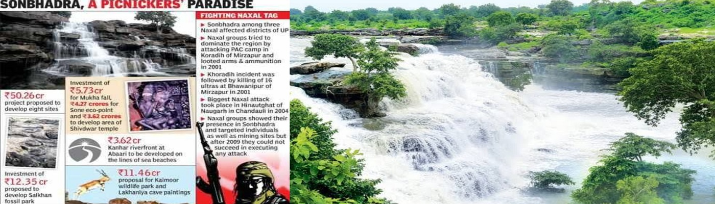 Land of Naxals is all set to become a tourist paradise