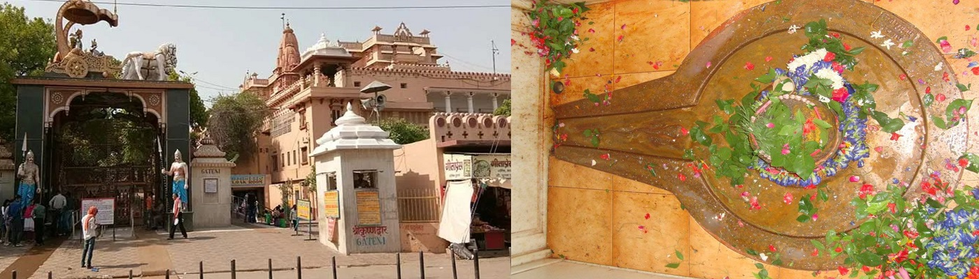 Mrityunjay Mahadev Temple of Varanasi