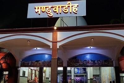 Varanasi's plush Manduadih railway station resembles airport