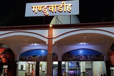 Varanasi's plush Manduadih railway station resembles airport