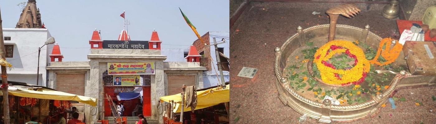 Markandey Mahadev Temple in Varanasi