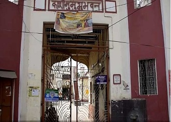 Moksha Bhavan in Varanasi