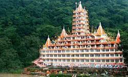 Nau Devi Temple  in Jammu Kashmir India