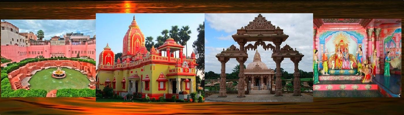 Ayodhya Mandir Opening & Closing Time