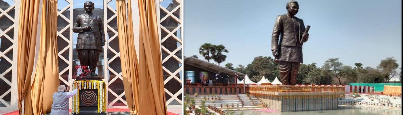 Modi to flag off Mahakal Express, unveil 63ft-tall statue of DDU