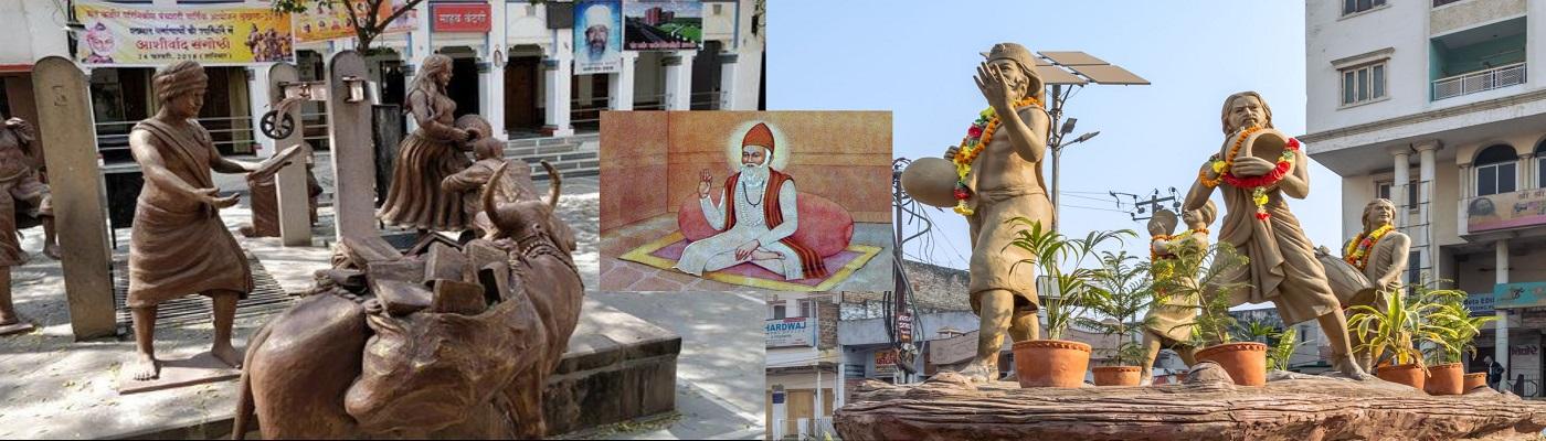 Kabir Das in Varanasi , India