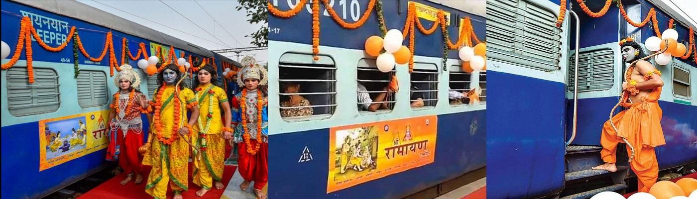 Shri Ramayana Express to run from 28 March 2020  IRCTC