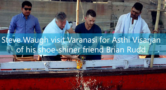 Steve Waugh visit Varanasi for Asthi Visarjan of his shoe-shiner friend Brian Rudd