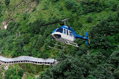 Vaishno Devi Yatra by Helicopter, India