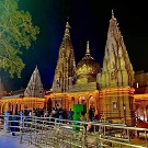 Varanasi Special
