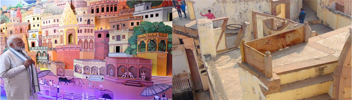 Jantar Mantar of Varanasi