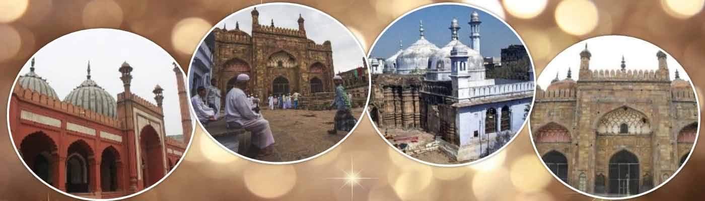Adhai Kangra Mosque Varanasi